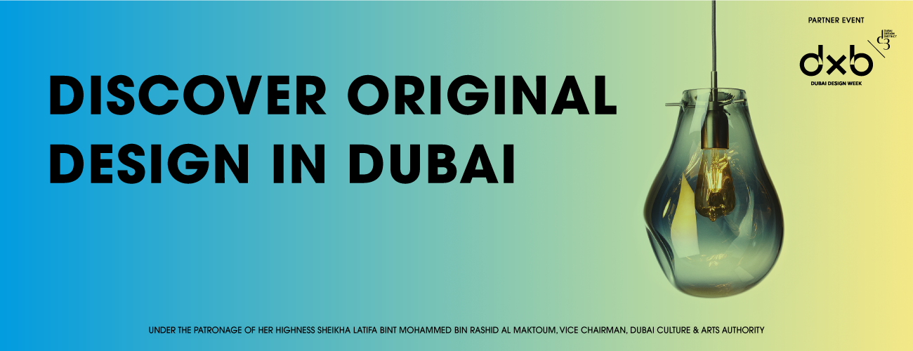 Downtown Design Dubai 2017 is happening this weekend